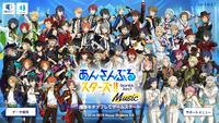 Music Main Screen.png