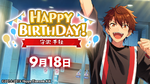 Chiaki Morisawa Birthday 2020 Twitter Banner
