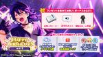 Rei Sakuma Birthday 2020 Twitter Banner2
