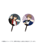 Star's Parade Clear Support Uchiwa Fan (August Unit Performance Ver.) Jin & Akiomi