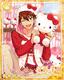 (Deep Red Friendship) Chiaki Morisawa Bloomed.png
