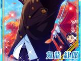 (Manly Back) Kuro Kiryu