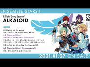 あんさんぶるスターズ!! ESアイドルソング season1 ALKALOID ダイジェスト動画