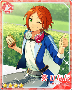 (Lunch Hour) Hinata Aoi Bloomed.png