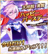 Eichi Tenshouin Birthday Scout