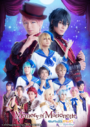 Enstage - Memory of Marionette Promo