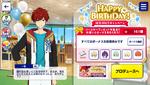 Hiiro Amagi Birthday 2020 Campaign
