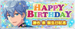 Izumi Sena Birthday 2017 Banner