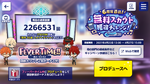 6th Anniversary Free Scout Tickets Challenge B Fever