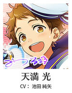 Mitsuru autograph.jpg