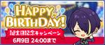 Shinobu Sengoku Birthday 2021 Banner