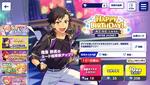 Tetora Nagumo Birthday 2020 Scout