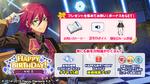 Ibara Saegusa Birthday 2020 Twitter Banner2