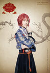 Natsume Dramatica Act 1 Stage Play Official