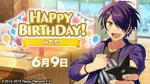 Shinobu Sengoku Birthday 2021 Twitter Banner