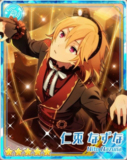 (Doll's Singing Voice) Nazuna Nito Bloomed.png