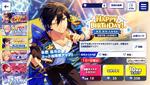 Hokuto Hidaka Birthday 2020 Scout