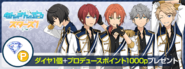 Game Gift Code Banner Knights