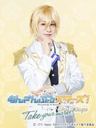 Eichi Take Your Marks Stage Play Official