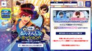 Ensemble with Senpai Mission Main Screen Complete