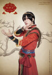Hokuto Dramatica Act 1 Stage Play Official
