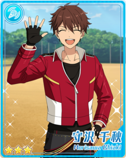 (Senpai Hero) Chiaki Morisawa Bloomed.png