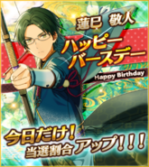Keito Hasumi Birthday Scout