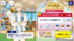 Eichi Tenshouin Birthday 2020 Campaign