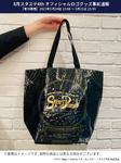 Star's Parade Shopper Bag Promotional Photo 4