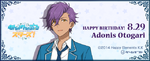 Adonis Otogari Birthday 2018 Gamegift Banner