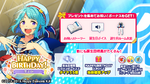 Hajime Shino Birthday 2020 Twitter Banner2