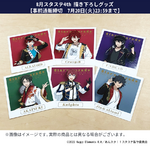 Star's Parade Photo Card Collection (August Unit Performance Ver.) Promotional Photo 3