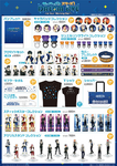 Dream Live First Tour Morning Star Merchandise