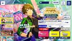 Midori Takamine Birthday 2020 Scout
