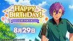 Adonis Otogari Birthday 2020 Twitter Banner