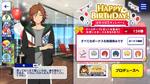 Madara Mikejima Birthday 2020 Campaign