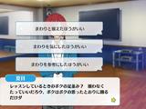 Mini Events/Natsume Sakasaki
