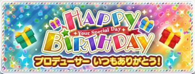 User Birthday Banner.png
