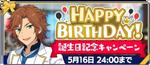 Madara Mikejima Birthday 2020 Banner