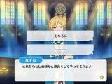 Shine! A Sparkling Starry Night Festival/Nazuna Nito Normal Event