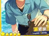 (Surging Heart of the Roaring Waves) Izumi Sena