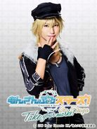 Kaoru Take Your Marks Stage Play Official