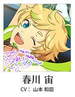Sora autograph.jpg