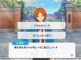2wink Lesson/Hinata Aoi Normal Event