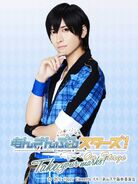 Hokuto Take Your Marks Stage Play Official