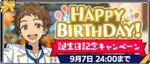 Mitsuru Tenma Birthday 2020 Banner