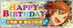 Madara Mikejima Birthday 2017 Banner