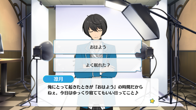 Ritsu event 1.png