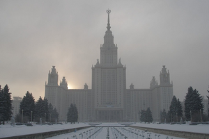 Moscow State University Based On.png