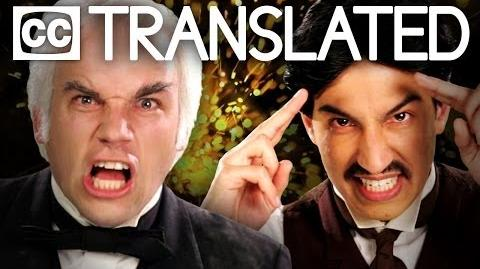 TRANSLATED Nikola Tesla vs Thomas Edison. Epic Rap Battles of History